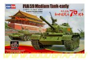 PLA Type-59 Medium Tank Early