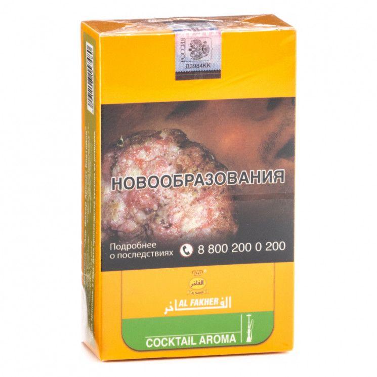 Табак Al Fakher - Cocktail (Коктейль, 250 грамм, Акциз)