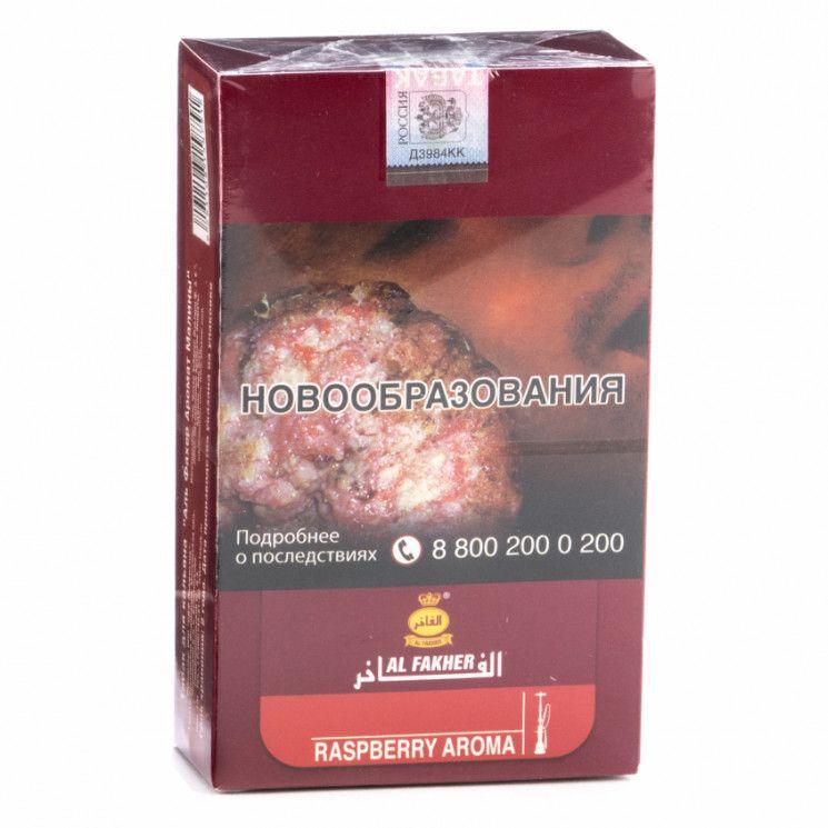 Табак Al Fakher - Raspberry (Малина, 250 грамм, Акциз)