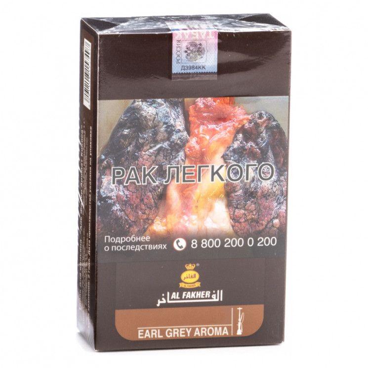 Табак Al Fakher - Earl Grey (Эрл Грей, 250 грамм, Акциз)