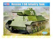 Танк Russian T-50 Infantry Tank