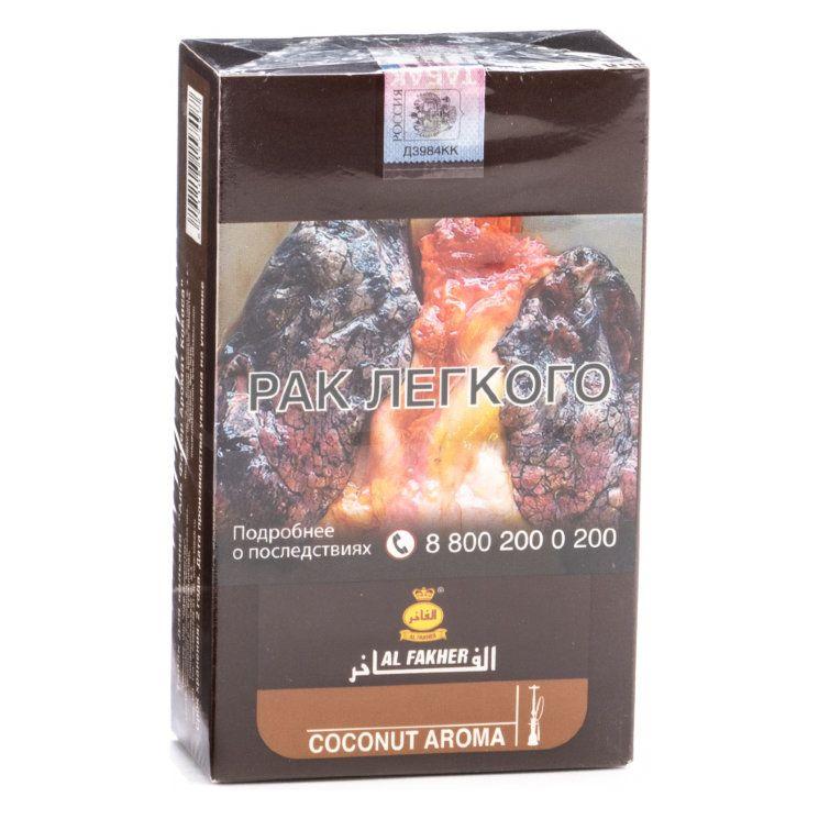 Табак Al Fakher - Coconut (Кокос, 250 грамм, Акциз)