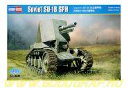 Soviet SU-18 SPH