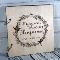 Книга пожеланий на свадьбу (свадебная книга) венок с птицами