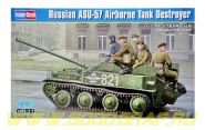 Russian ASU-57 Airborne Tank Destroyer