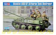 Russian ASU-57 Airborne Tank Destroyer