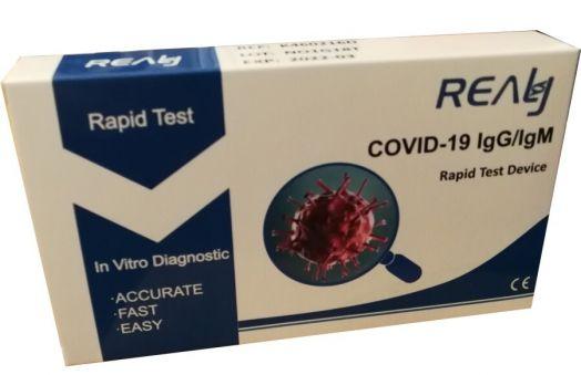 Тест на антитела COVID-19