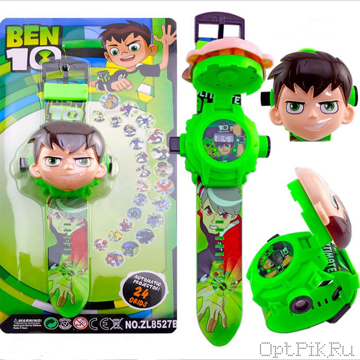 """Электронные часы с проектором """"Ben 10"""""""