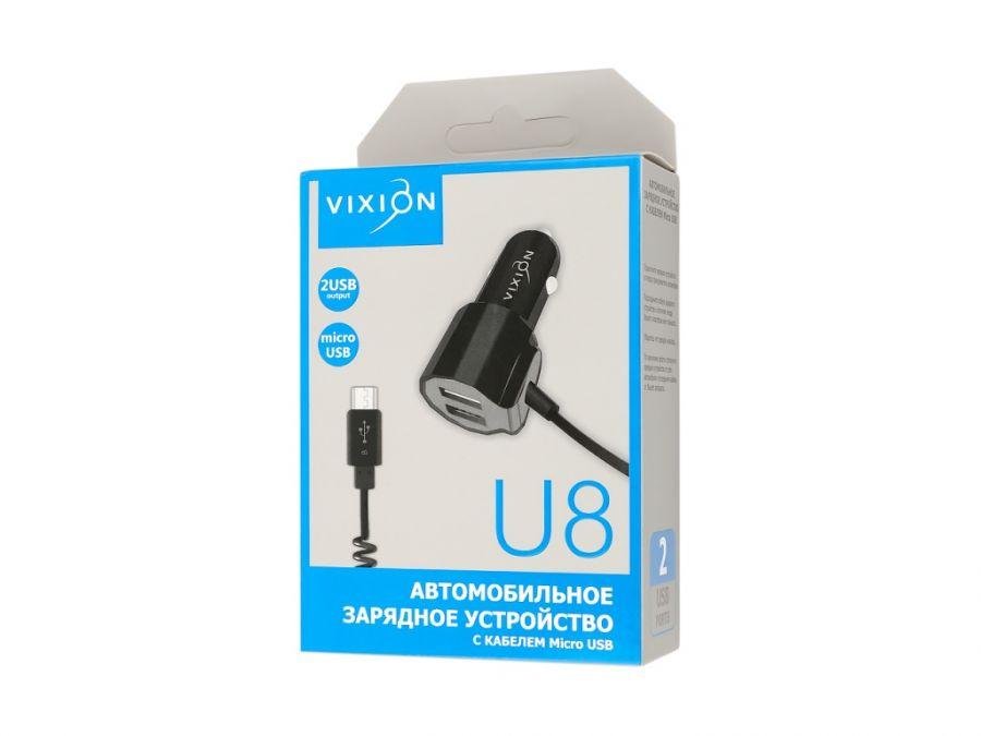 Автомобильное зарядное устройство Vixion U8 micro USB +USB (2 выхода) (2,1 A)