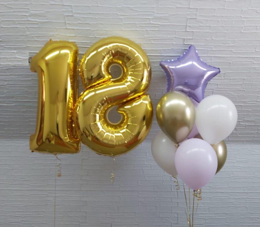 Гелиевые шары набор 18 лет золото