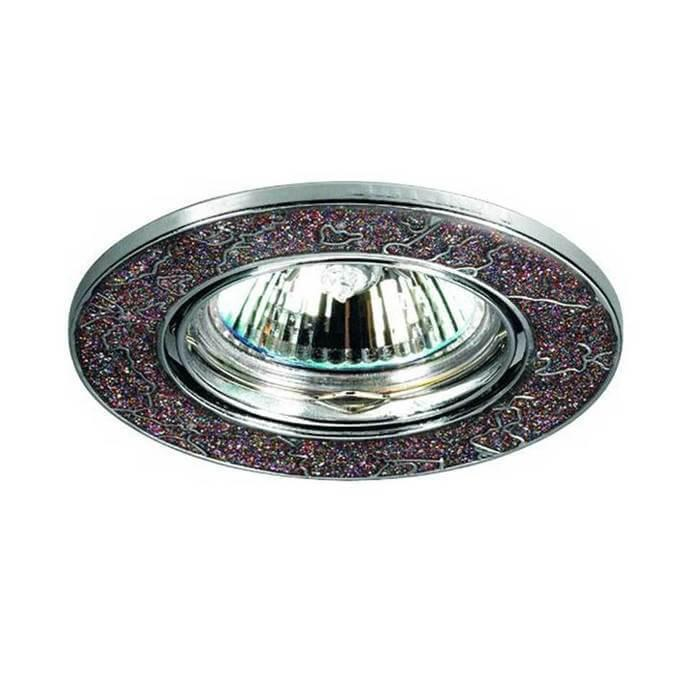 Встраиваемый светильник Novotech Stone 369284