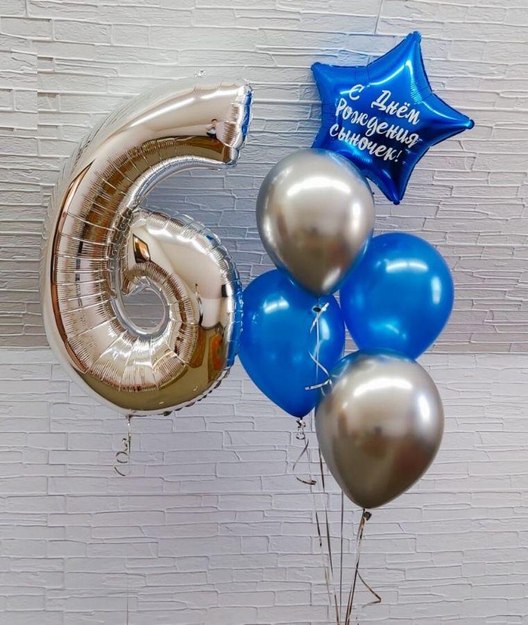 Гелиевые шары набор на 6 лет серебро