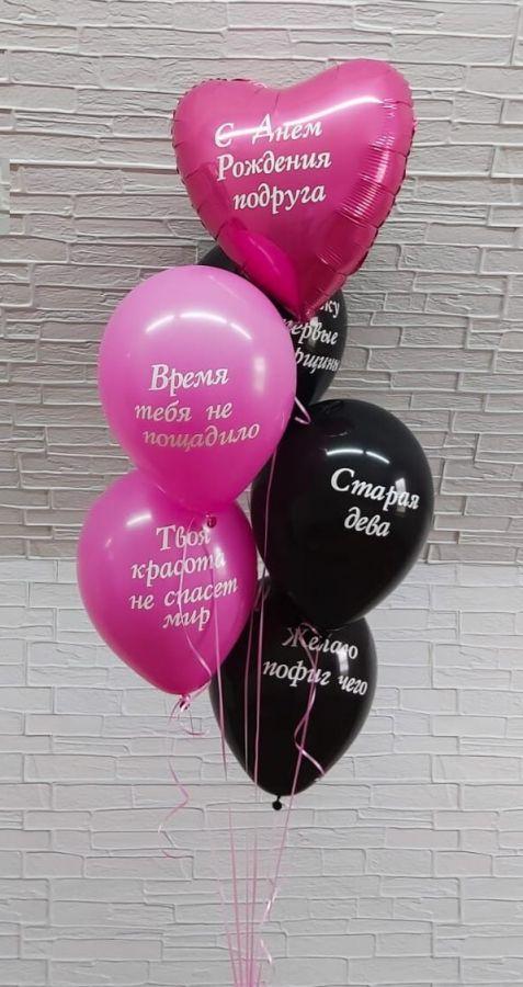 Гелиевые шары фонтан розовый с чёрным