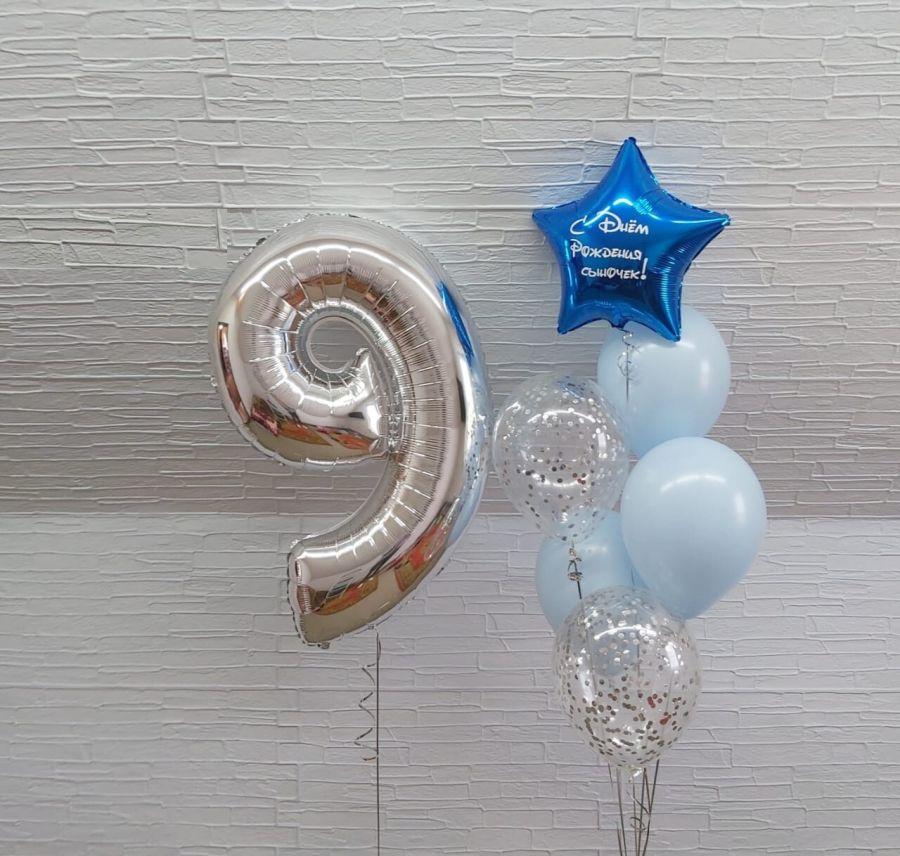 Гелиевые шары набор на 9 лет