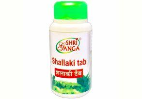 Shallaki tab Шаллаки (Босвеллия) - здоровые суставы и сухожилия, 120 таб