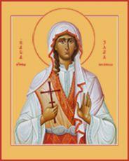 Икона Злата Могленская великомученица
