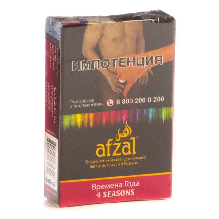 Табак Afzal - 4 Seasons (Времена Года, 40 грамм АКЦИЗ)