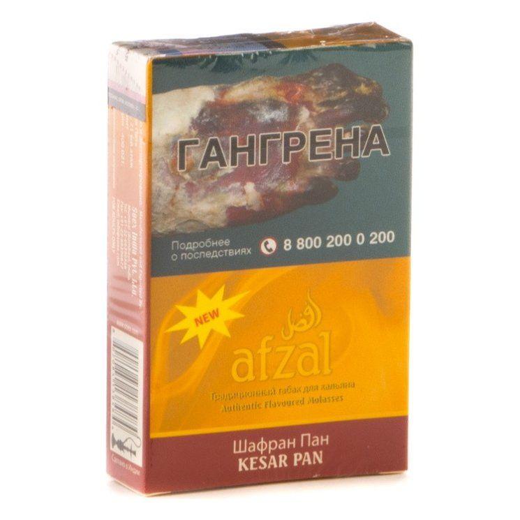 Табак Afzal - Kesar Pan (Шафран Пан, 40 грамм АКЦИЗ)