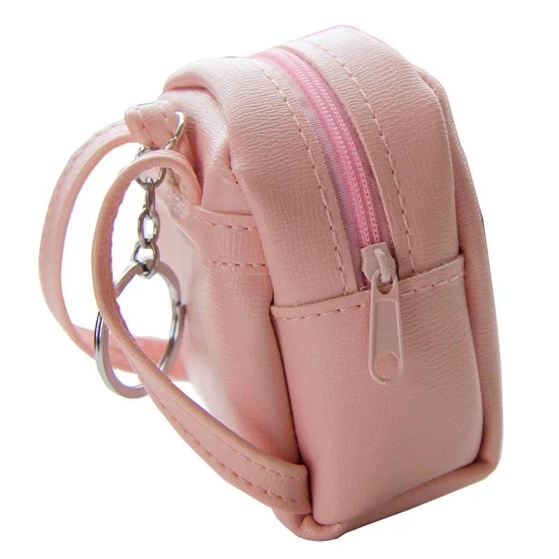 Кошелек для монет маленький рюкзак