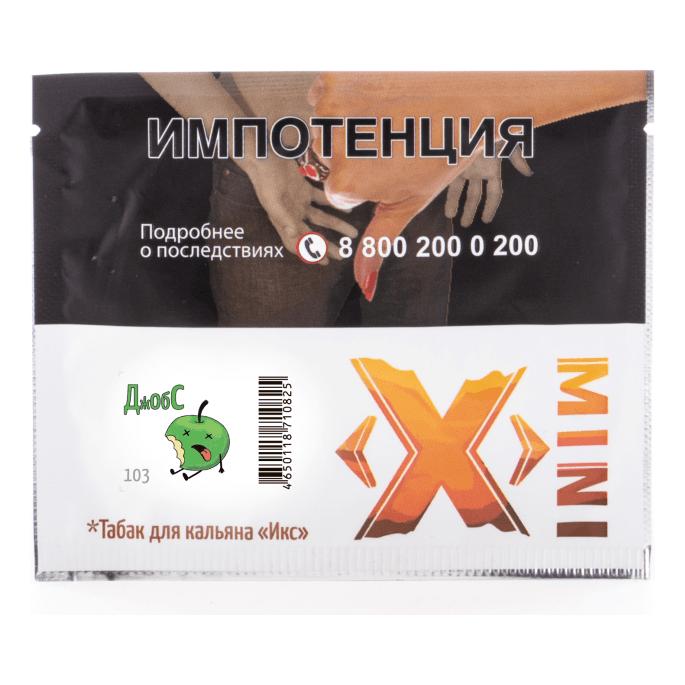Табак Икс - Джобс (Яблоко, 20 грамм)