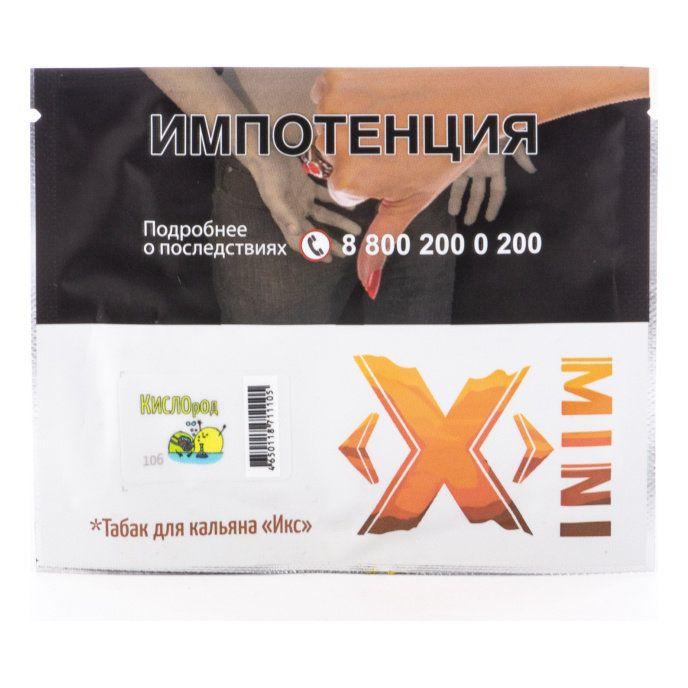 Табак Икс - Кислород (Лайм, 20 грамм)