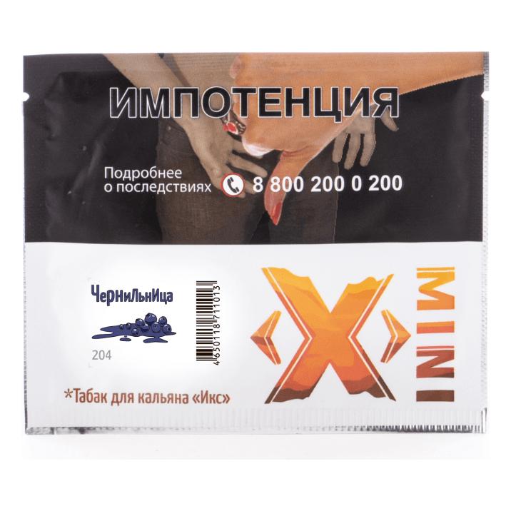 Табак Икс - Чернильница (Черника, 20 грамм)