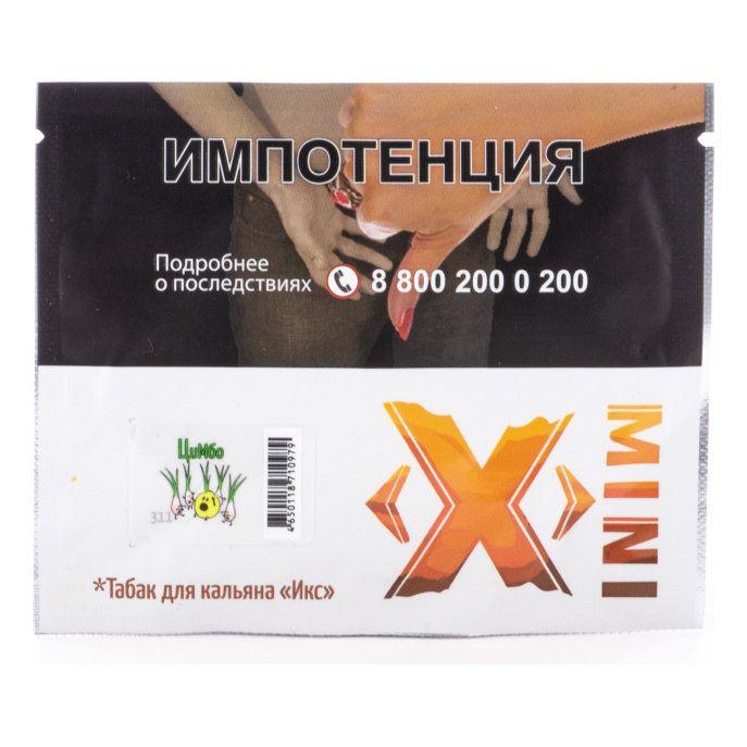 Табак Икс - Цимбо (Лемонграсс, 20 грамм)