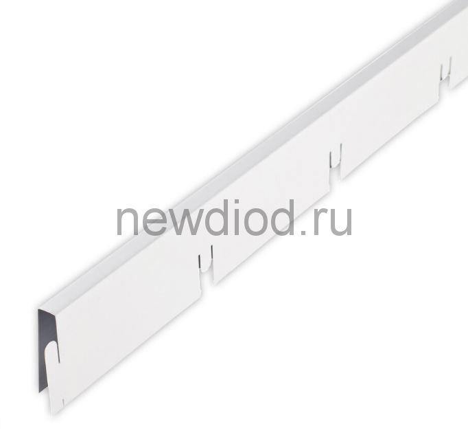 "Рейка Grigliato-E ""мама"" 100x100 h40 b10 A903RUS01 белый матовый L=0.60 (алюм.)"