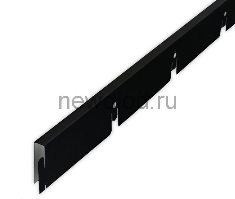 Рейка Grigliato-E нап. 100x100 h40 b10 A911RUS06 черный L=0.60 (алюм.)