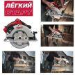 Акция Легкий старт: Аккумуляторная циркулярная пила по дереву и пластику MILWAUKEE M18 BLCS66-0X 4933464589