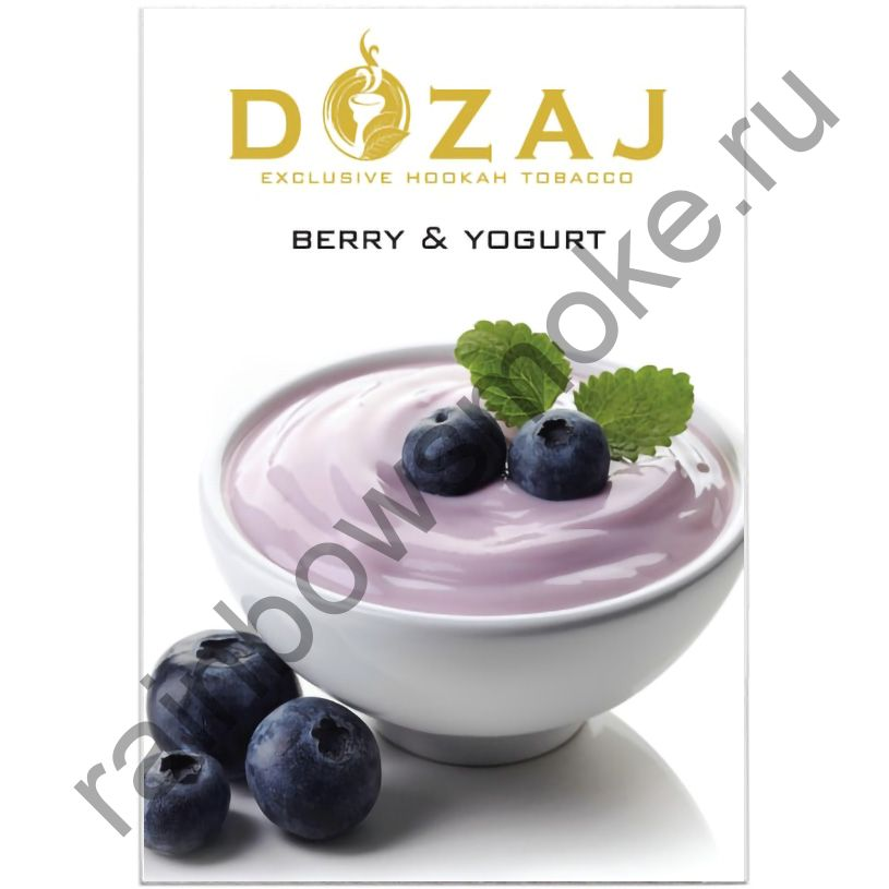 Dozaj 50 гр - Berry & Yogurt (Черника с Йогуртом)