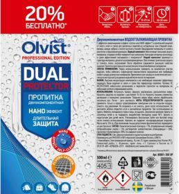 """Olvist"" DUAL Protect пропитка 300 мл./12/"