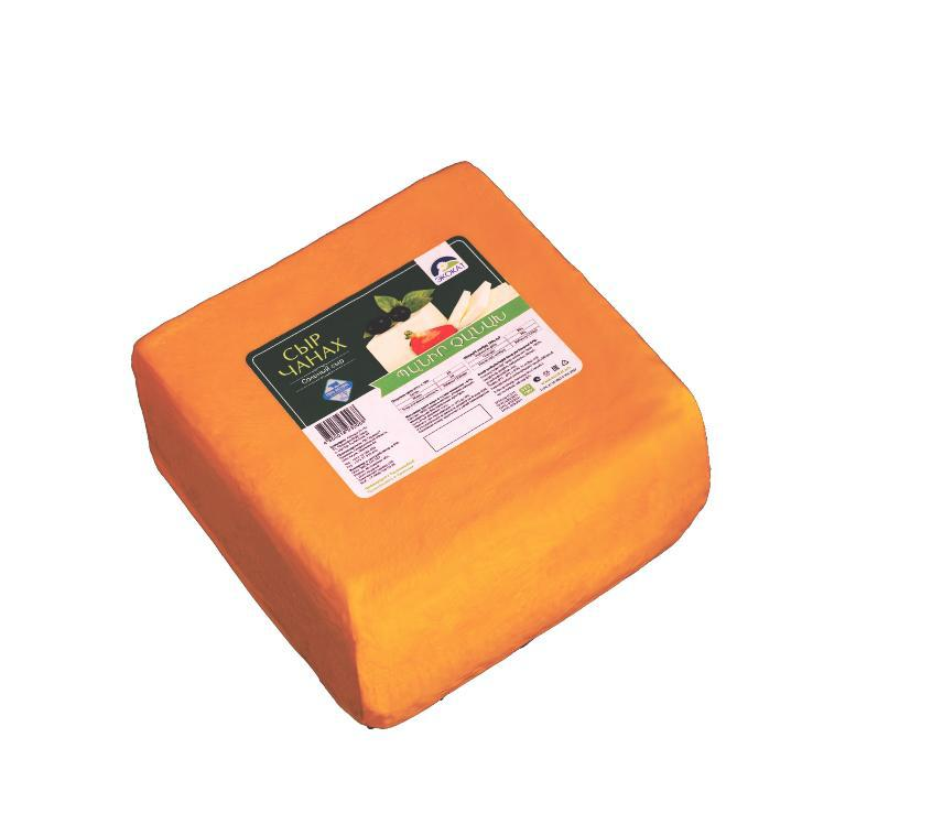 Сыр Чанах  экокат (вес~1,2-1,7)