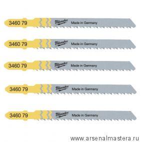 Набор полотен 5 шт  для чистого реза древесины до 30 мм, ламината и кухонных столешниц  Milwaukee JigBl T101BR 75 мм / шаг зуба 2.5 мм 4932346079