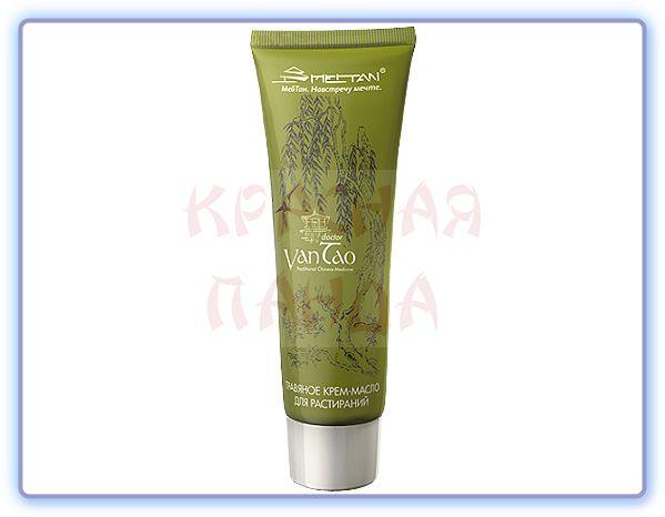 МейТан Травяное крем-масло для растираний от симптомов простуды и бронхита