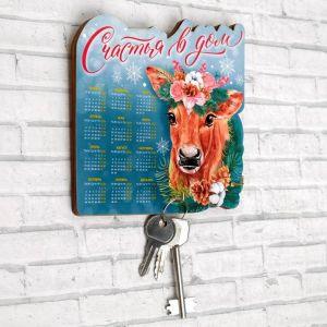 """Ключница с календарём """"Счастья в дом"""" коровка 5144694"""