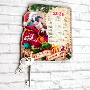 """Ключница с календарём """"Счастья в Новом Году!"""" 2021 год, телёнок 5144692"""