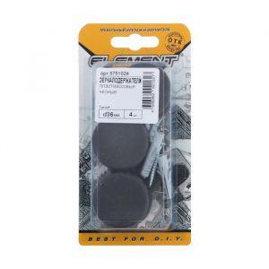 Зеркалодержатель d=36 мм, пласт. черный 4 шт. 5132964