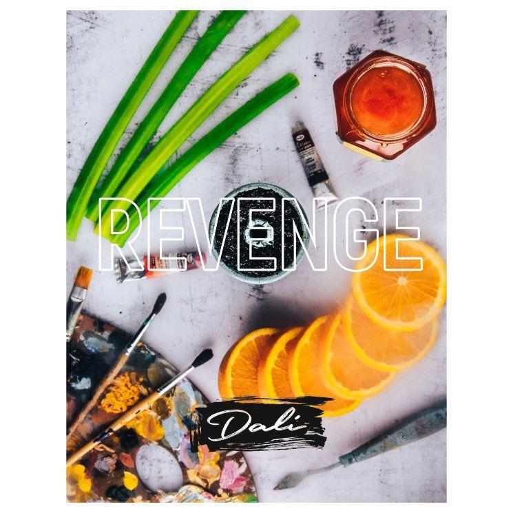 Смесь Daly - Revenge (Месть, 50 грамм)