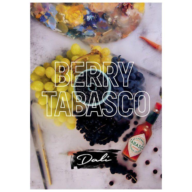 Смесь Daly - Berry Tabasco (Ягодный Табаско, 50 грамм)