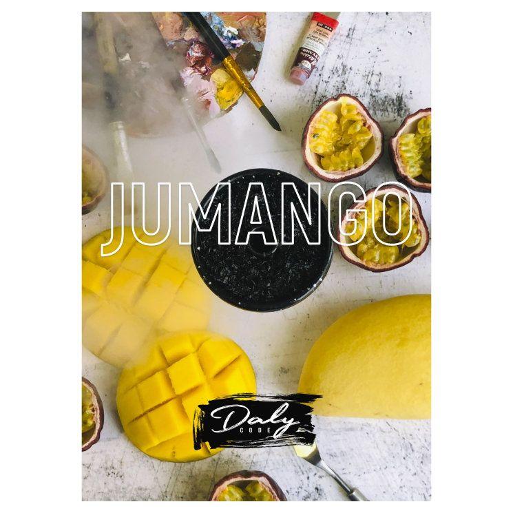 Смесь Daly - Jumango (Джуманго, 50 грамм)