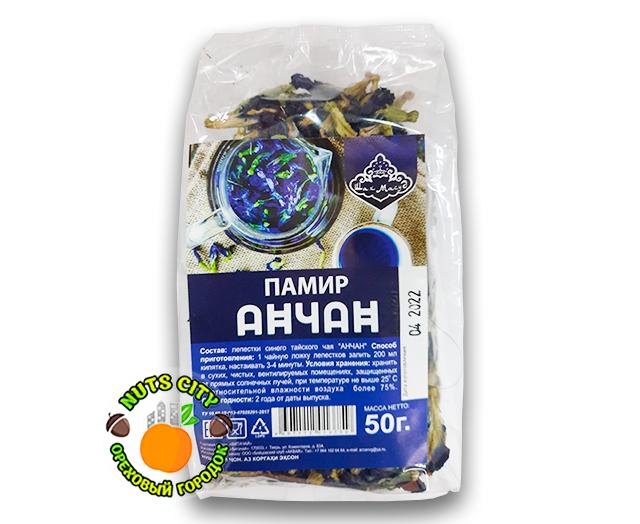 Анчан 50гр