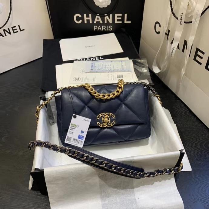 Chanel 26 cm