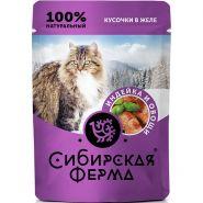 """Сибирская ферма Влажный корм для кошек """"индейка с овощами в желе"""", 85г"""
