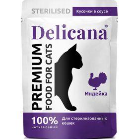 """Delicana Влажный корм для стерилизованных кошек """"Индейка в соусе"""" 85г"""