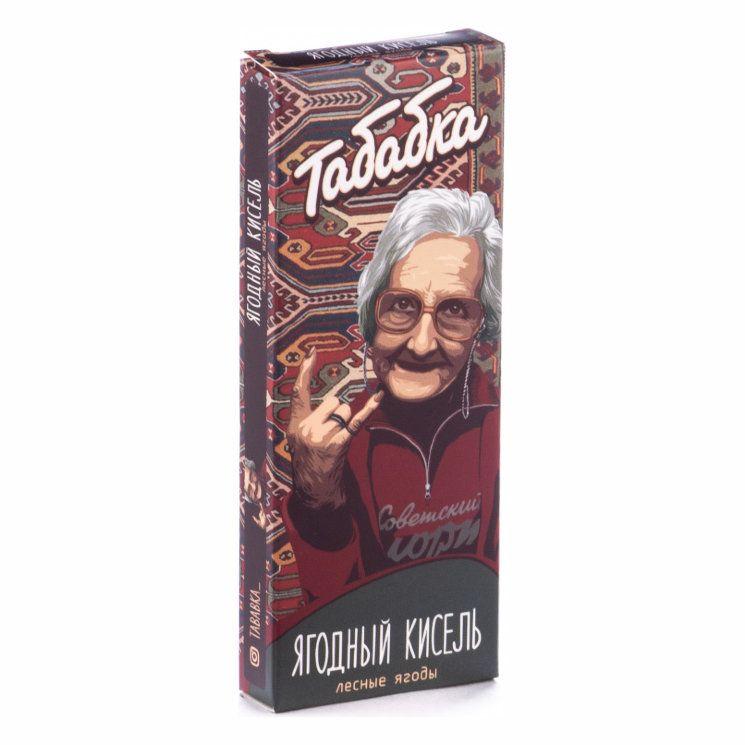 Смесь Табабка - Ягодный Кисель (50 грамм)
