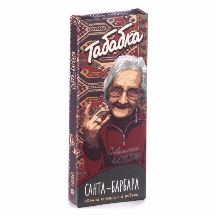 Смесь Табабка - Санта Барбара (50 грамм)