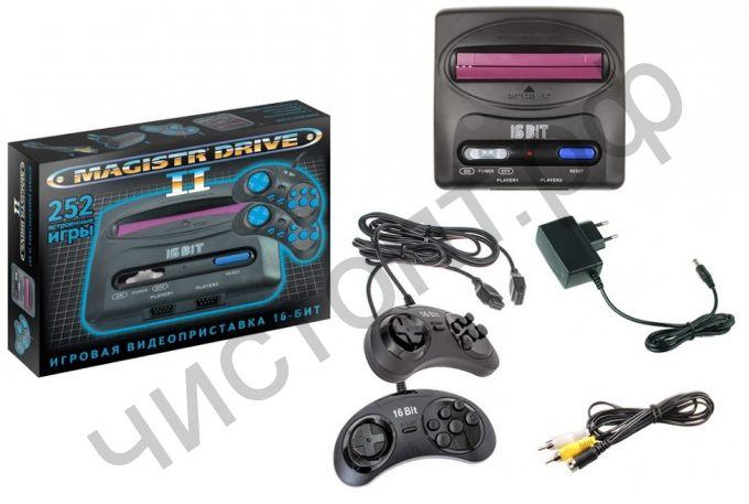 Игровая приставка Sega Magistr Drive 2 litle 252 в 1 (конс.с 252 встр.играми,2джой.,бл.пит.,каб.TV) Сега