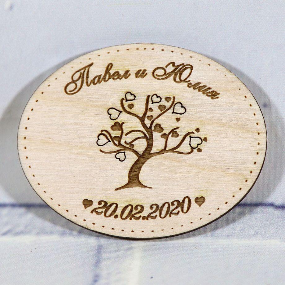 Свадебные магниты овал с деревом
