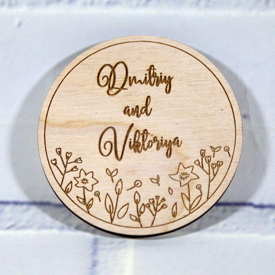 Свадебное приглашение круг